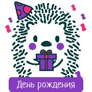den-rozhdeniya-v-anticafeBBBB